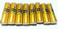 Аккумулятор 14500-4800mAh, золотой