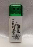 Картридер USB 2.0  XD8 (цвета в ассортименте)
