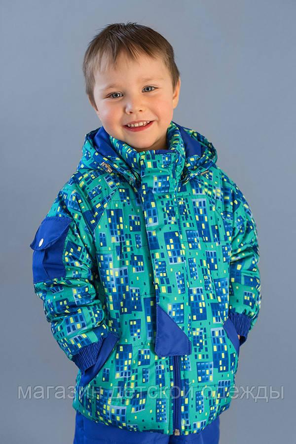 Купить Куртку Детскую Демисезонную Для Мальчика