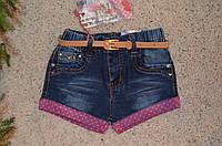 Джинсовые шорты для девочек  Grace 116-146 см