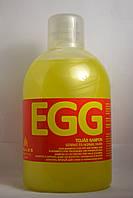 Шампунь для ежедневного использования, для сухих и нормальных волос Яичный 1000 мл  Kallos, фото 1
