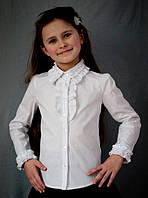 Школьная стильная  блузка с рюшками