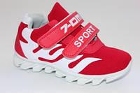 Ярко красные кроссовки для мальчиков 32,34-36р. маломерят!