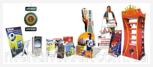 POS материалы, размещение рекламной продукции в торговых залах