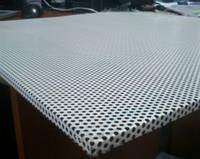 Алюминиевая плита 600х600, перфорация 3 мм