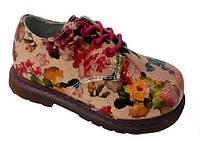 Детские туфли Apawwa H-618, р.23