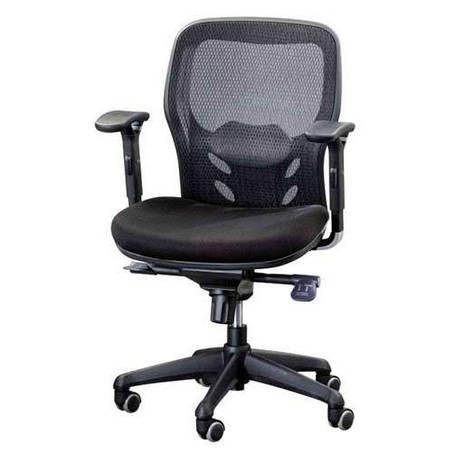 Кресло компьютерное с подлокотниками Кураж S