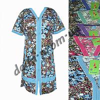 Женский котоновый халат AB07m на змейке (норма) оптом со склада в Одессе.