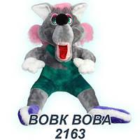 Мягкая игрушка Волк Вова (58см)