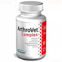 VetExpert ArthroVet HA Complex (90табл)-лечение нарушений функций суставных хрящей и суставов (58242)