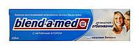 Зубная паста Blend-a-med Деликатное отбеливание Здоровая белизна - 100 мл.
