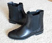 Демисезонные ботинки Челси