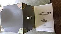 Квадрант оптический КО-10