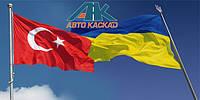 Украина и Турция договорились расширить связи по грузоперевозкам