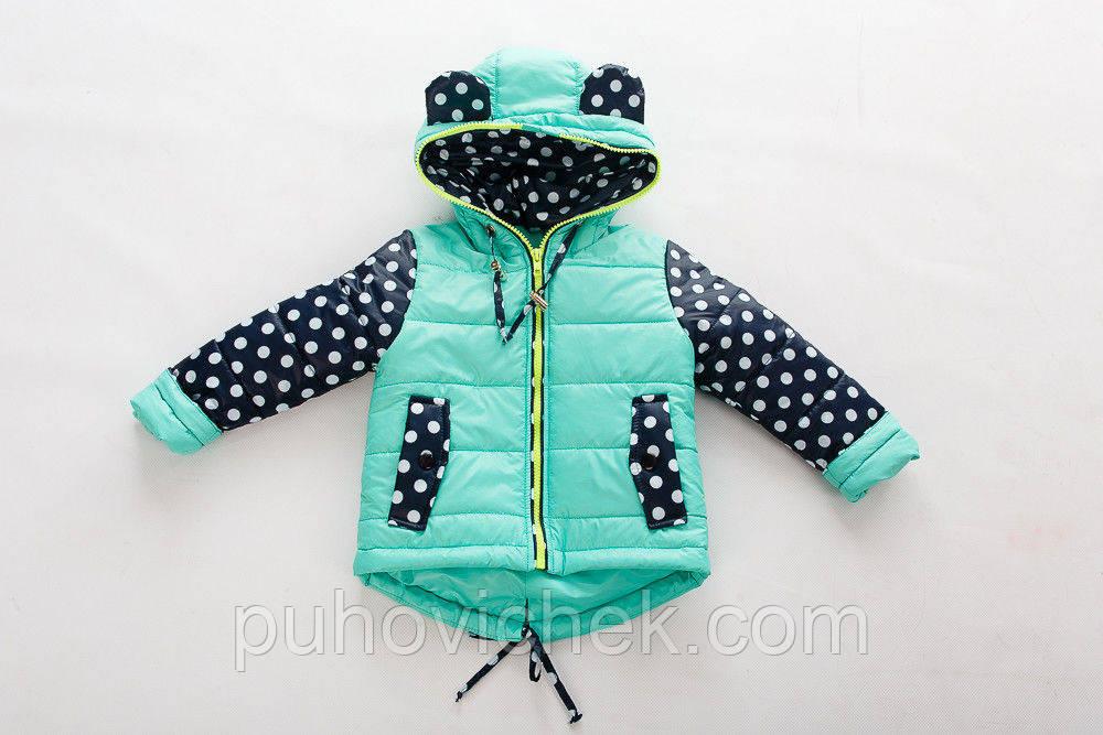 Весенние куртки детские для девочек интернет магазин