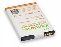 Усиленный оригинальный аккумулятор SBB96100 HTC Desire Z A7272 kandese