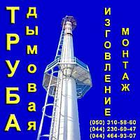 Дымовые и вентиляционные трубы, резервуары вертикальные РВС 10 - 5000 куб. м, осветительные мачты, сторожевые