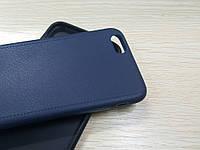 Силиконовый чехол для Lenovo A2010, фото 1