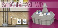Канализационная двухмоторная фекальная станция Sanicubic  2XL  свободный проход 55 мм