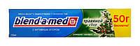 Зубная паста Blend-a-med Травяной сбор - 150 мл.