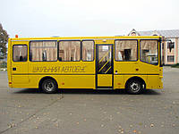 """Автобус """"Шкільний"""" А08110ш, фото 1"""
