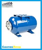 Гидроаккумулятор Euroaqua 50 Л (горизонтальный)