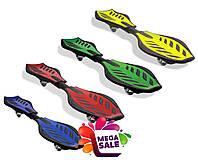 Скейтборд/скейт рипстик Ripstik Razor двухколесный с алюминиевой рамой: 3 цвета зеленый, красный, синий