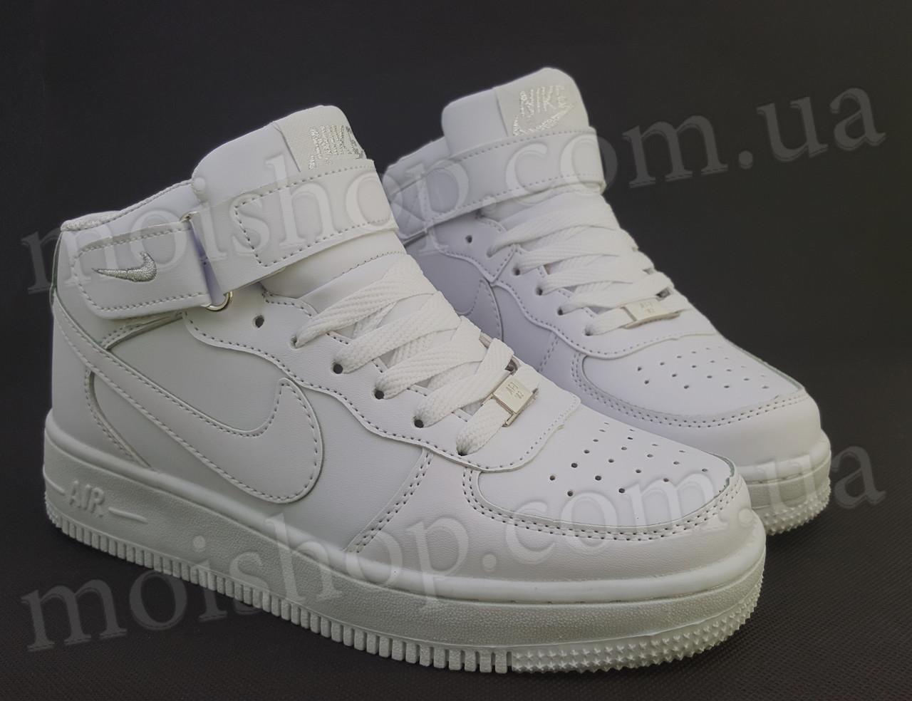 Кроссовки Nike Air Force высокие, белые