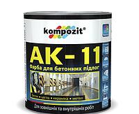 Краска для бетонных полов Композит АК-11 10 кг БЕЛАЯ