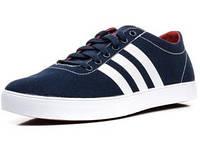 Кеды  мужские Adidas EASY VULC VS  АРТИКУЛ   F99177
