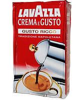Lavazza Gusto Ricco кофе молотый 250г