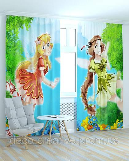 Фотошторы для девочек маленькие феи