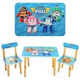 Детский столик со стульчиками 501-12 Robocar POLI