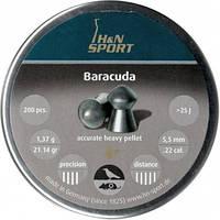 Пульки H&N Baracuda 5,5 мм 1,37 гр. (200шт.) (1453.01.85)