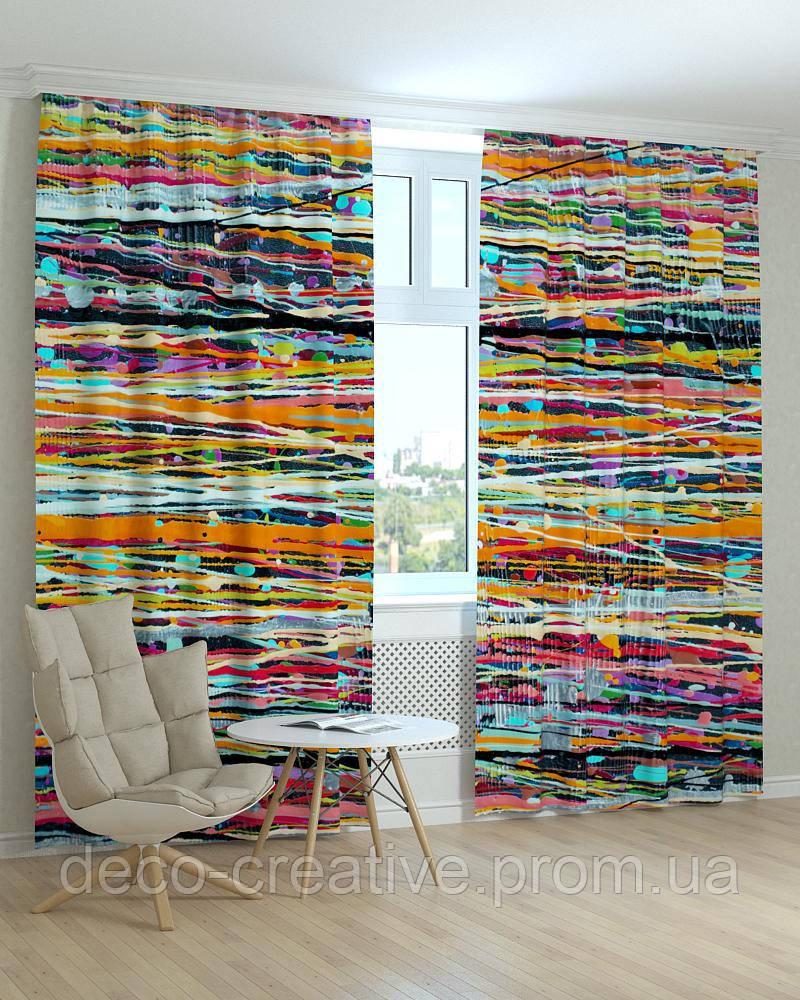 Фотошторы абстракция разноцветные полосы