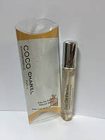 Мини парфюмерия женская Chanel Coco Mademoiselle 20 ml DIZ