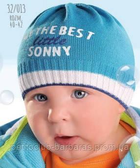 "Шапка демисезонная ""The best little Sonny"""