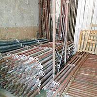 Строительные леса модульные ригельные, рамные от 0,55 грн/м.кв.в день