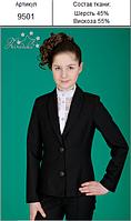 Пиджак школьный девочке. Размер 140.