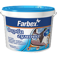 Резиновая краска серая  матовая RAL 7046 Farbex 1,2кг