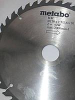 Диск пильный для дерева, ДСП и др.  metabo 210*2,5/1,6 *30 на 40 зуб.