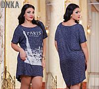 Платье - туника дг р2820, фото 1
