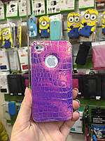 Чехол силиконовый ХАМЕЛЕОН для iPhone 5/5s, фиолетовый/розовый