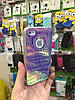 Чехол силиконовый ХАМЕЛЕОН для iPhone 4/4s, голубой/розовый