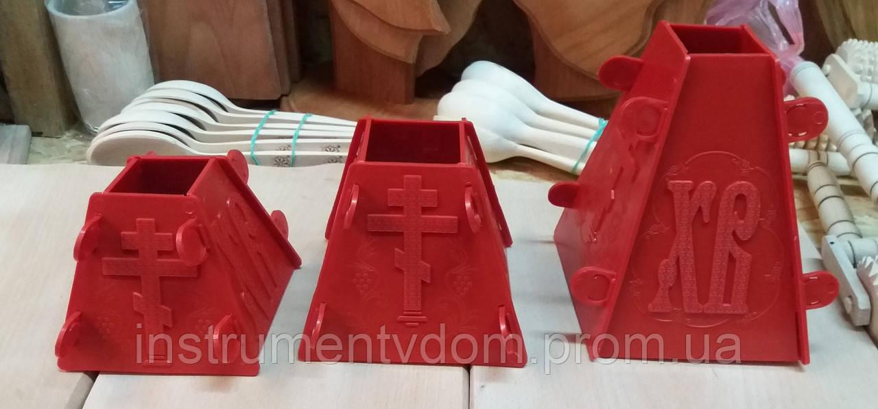 Форма разборная для творожной Паски, маленькая (пластик)