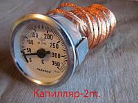 Термометр Pakkens,350°С  капилляр 2 метра