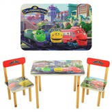 """Детский столик со стульчиками 501-20 """"Чаггингтон"""""""