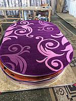 Рельефный  ковер Melisa 391 фиолетовый
