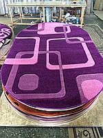 Рельефный  ковер Melisa 359 фиолетовый