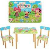 Детский столик со стульчиками 501-3 Lalaloopsy